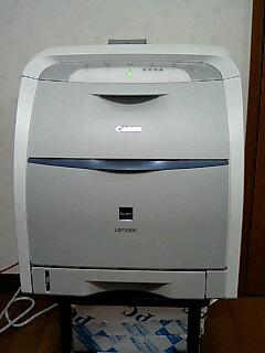 LBP5300