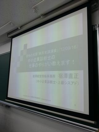 2012-09-16-02.jpg