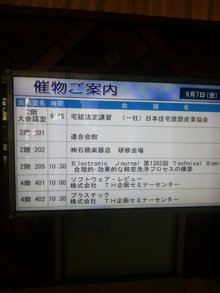 20120907-01.jpg