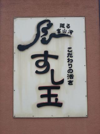 20120923_05.jpg