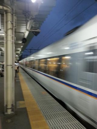 20120924_03.jpg