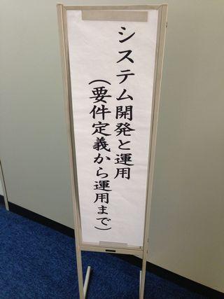 2013-04-18-01.jpg