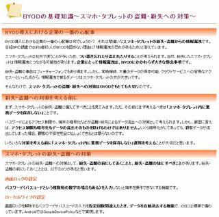2013-09-01.jpg