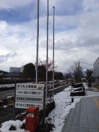 2013-12-20-01.jpg
