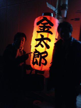 2014-01-20-02.jpg