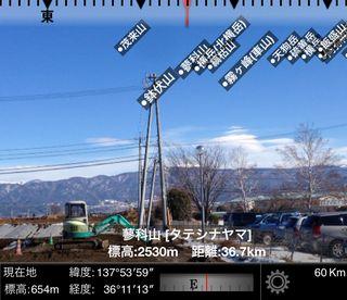 2014-01-24-04.jpg