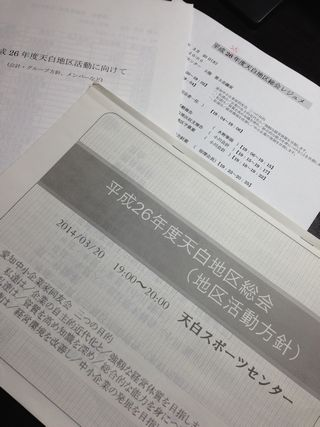 2014-03-20-02.jpg