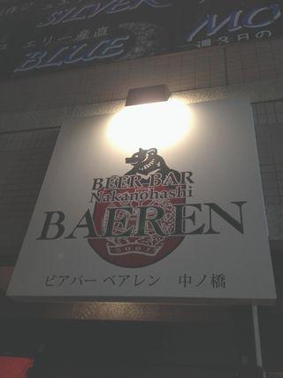 2014-09-16-01.jpg