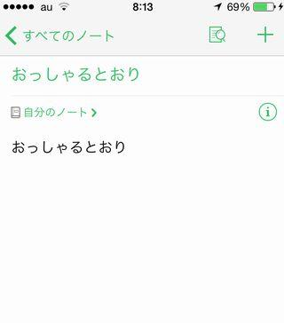 2014-09-19-04.jpg