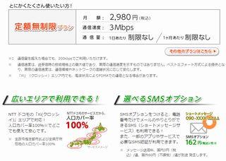 2014-09-20-02.jpg