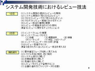 2014-12-03.jpg