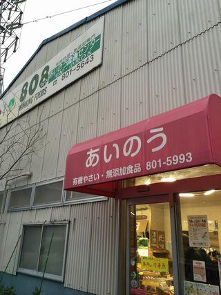 2015-04-0-02.jpg