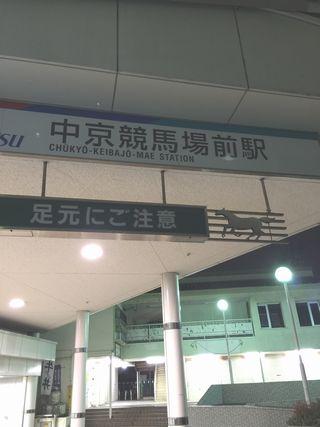 2015-10-26-01.jpg