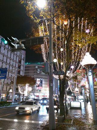 2015-11-09.jpg