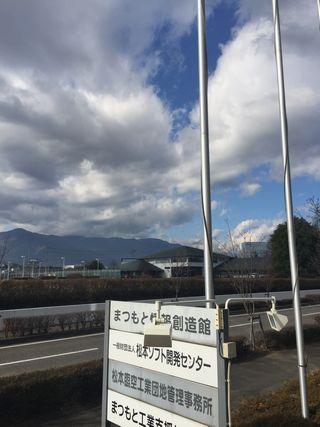 2015-11-24-01.jpg