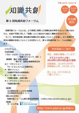 2016-03-06-01.jpg